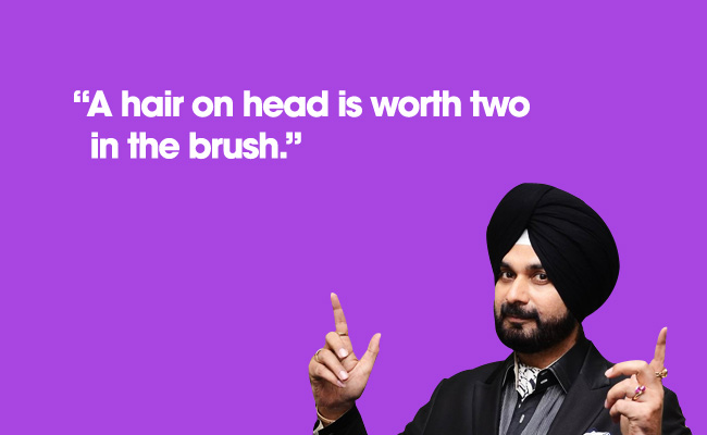 Sidhu Cricket Quote 1 (22)