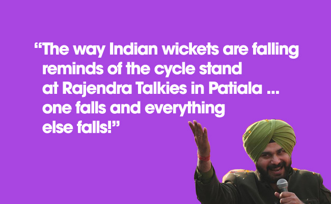 Sidhu Cricket Quote 1 (24)