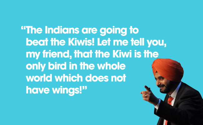 Sidhu Cricket Quote 1 (27)