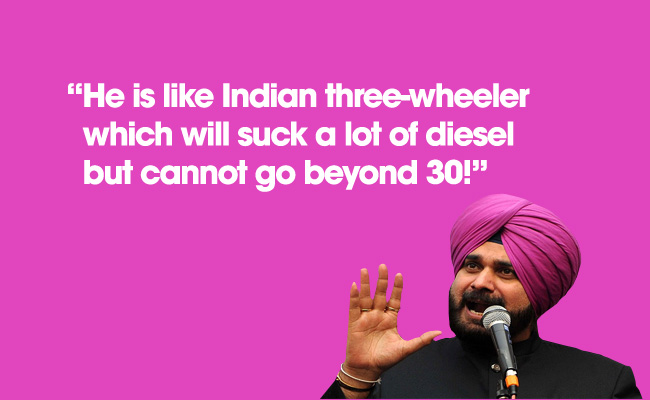 Sidhu Cricket Quote 1 (28)